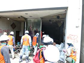災害ボランティアセンター